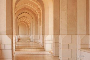 Oman, fotowyprawa
